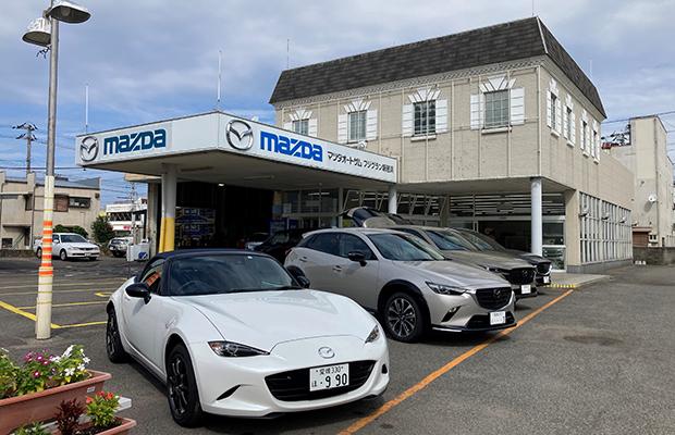 マツダオートザムフジ新居浜